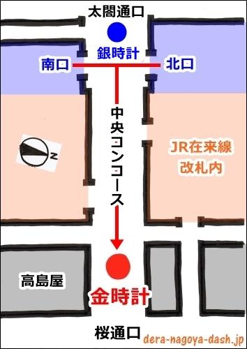 JR名古屋駅新幹線改札口から金時計への行き方