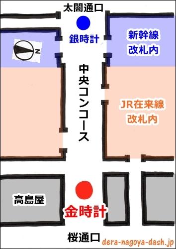 名古屋駅の金時計の場所(イラスト地図)