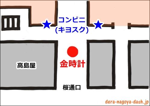 名古屋駅の金時計近くのコンビニ(キヨスク)01