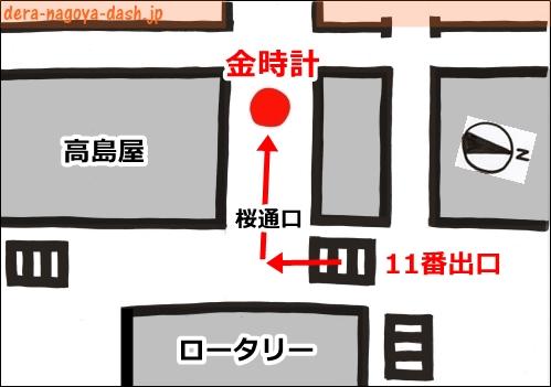名古屋駅(地下鉄桜通線)から金時計の行き方(イラスト地図)
