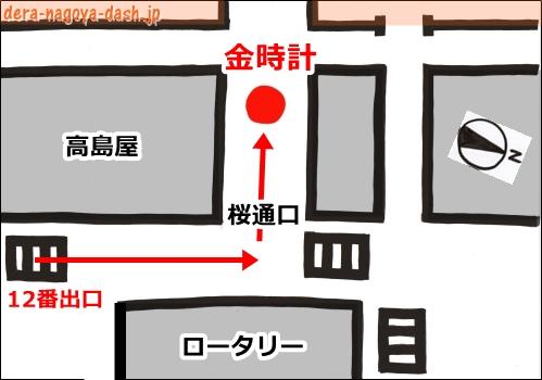 名鉄名古屋駅から金時計の行き方(イラスト地図)02