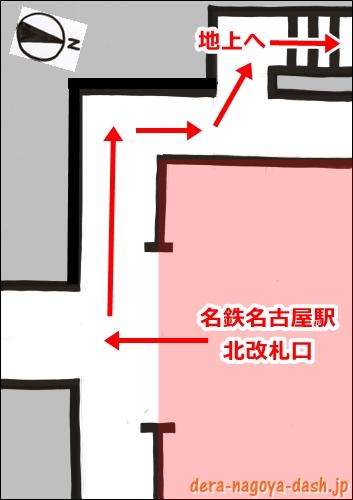 名鉄名古屋駅から金時計の行き方(イラスト地図)01