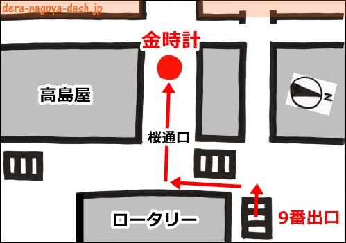 名古屋駅(地下鉄東山線)から金時計の行き方(イラスト地図)