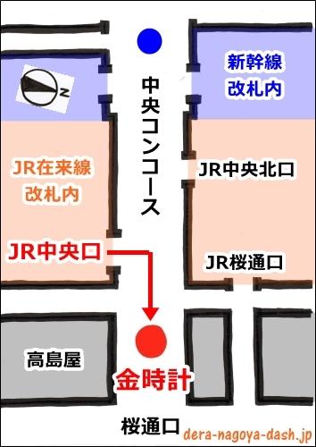 JR名古屋駅から金時計への行き方