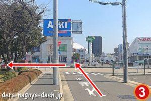 大曽根駅からナゴヤドームへの行き方(徒歩・JR南口)03