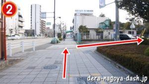 ナゴヤドームから大曽根駅南口への徒歩ルート(2.最初の角を右に曲がる)