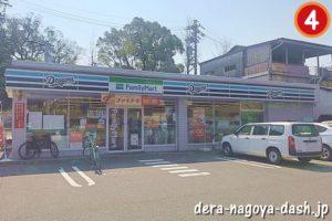 大曽根駅からナゴヤドームへの行き方(徒歩・北口・名鉄)04