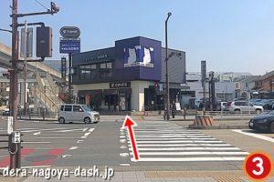 大曽根駅からナゴヤドームへの行き方(徒歩・北口・名鉄)03