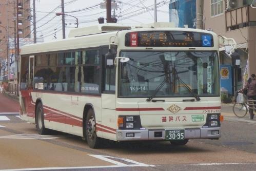 名古屋基幹バス