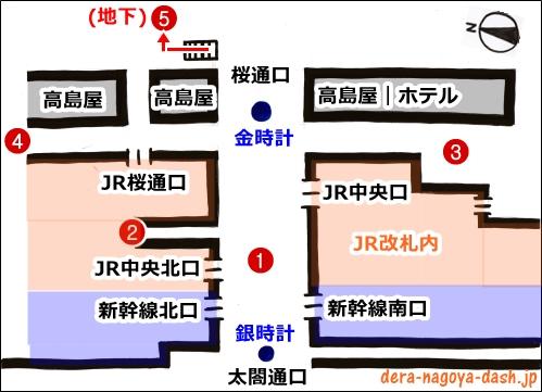 JR名古屋駅のコインロッカーの場所