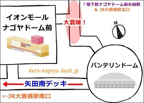バンテリンドームナゴヤからJR大曽根駅への帰り方(矢田南デッキ)
