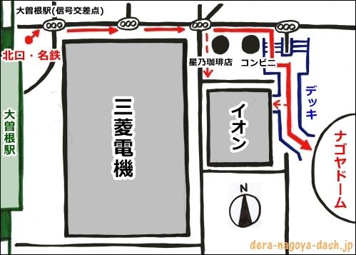 大曽根駅からナゴヤドームへの行き方(徒歩・北口・名鉄)