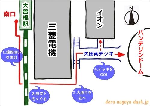 大曽根駅からバンテリンドームナゴヤへの行き方(徒歩・JR南口)