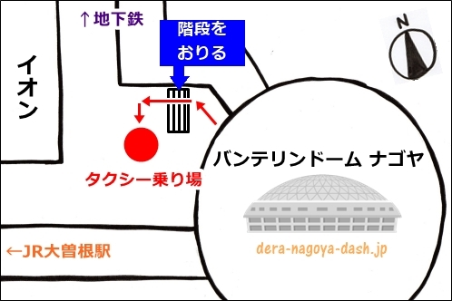 バンテリンドームナゴヤのタクシー乗り場の場所(イラスト地図)