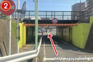 大曽根駅からナゴヤドームへの行き方(徒歩・JR南口)02