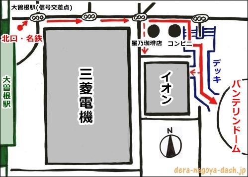 大曽根駅からバンテリンドームナゴヤへの行き方(徒歩・北口・名鉄)