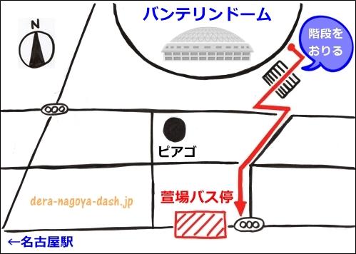 バンテリンドームナゴヤから名古屋駅の行き方(萱場バス停)