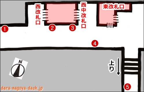 地下鉄桜通線名古屋駅のコインロッカーの場所