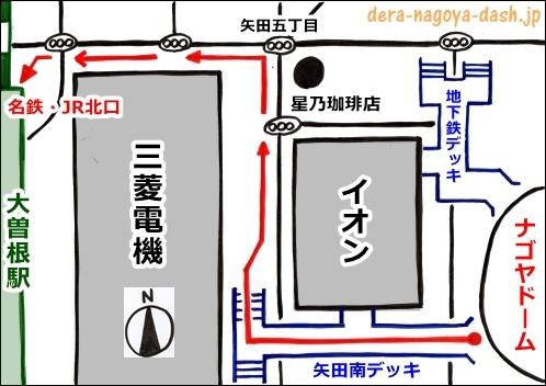 ナゴヤドームから名鉄大曽根駅(JR北口)への徒歩ルート