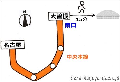 名古屋駅からナゴヤドームの行き方(JR電車)