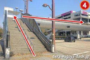 大曽根駅からナゴヤドームへの行き方(徒歩・JR南口)04