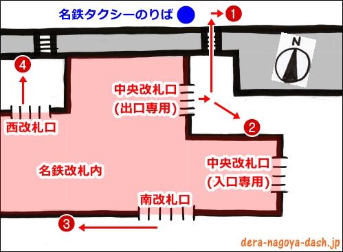 名鉄名古屋駅のコインロッカーの場所