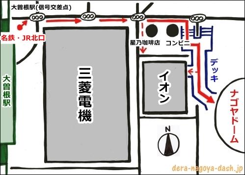 名鉄大曽根駅からナゴヤドームへの行き方(徒歩ルート地図)