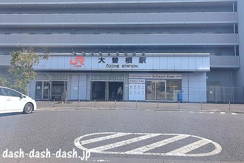 JR大曽根駅南口(ナゴヤドーム口)