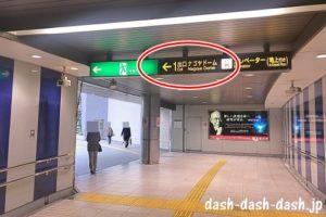 ナゴヤドーム前矢田駅(地下鉄名城線・ナゴヤドームへの案内表示)03