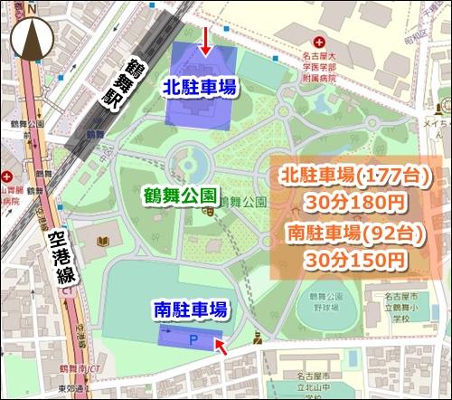 鶴舞公園(名古屋市昭和区)駐車場マップ