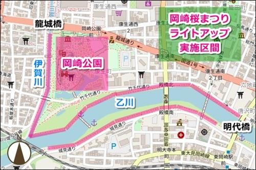 岡崎桜まつり2021夜桜ライトアップ実施区間マップ