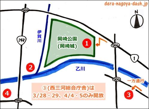 岡崎桜祭り駐車場マップ(地図)