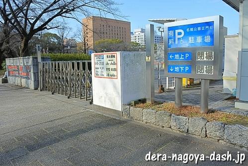 名古屋城正門前駐車場
