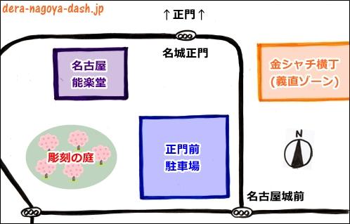 彫刻の庭(名古屋城の無料穴場桜スポット(地図・イラストマップ)