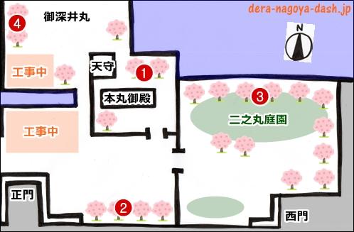 名古屋城の桜の場所(地図・イラストマップ)