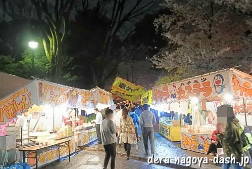 鶴舞公園の屋台(桜お花見)