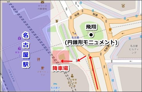 名古屋駅の降車場(一般車)