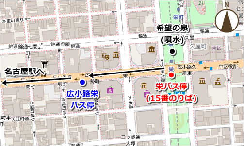 栄駅から名古屋駅へのバスでの行き方