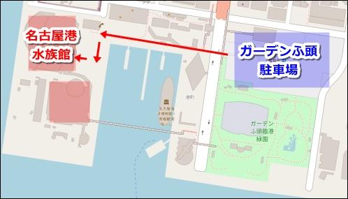 ガーデンふ頭駐車場から名古屋港水族館の徒歩ルート