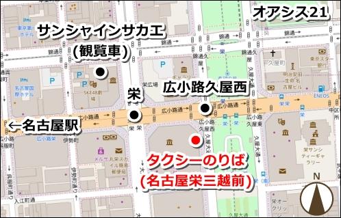 栄駅のタクシーのりばの場所(名古屋三越前)
