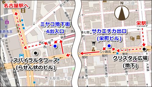 栄駅から名古屋駅までの徒歩ルート(地下街利用)