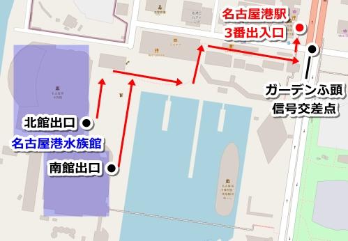 名古屋港水族館から名古屋港駅への徒歩ルート