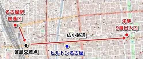 名古屋駅から栄駅への徒歩ルート