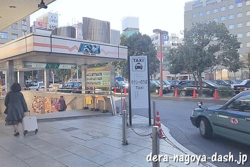 名古屋駅太閤通口(西口)タクシーのりば(新幹線口)