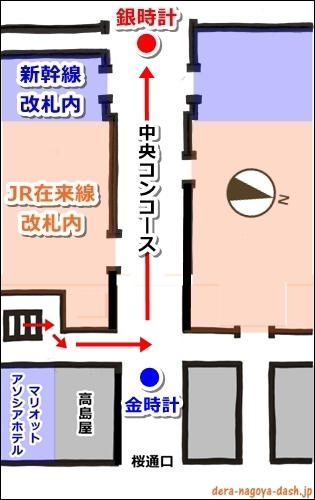 近鉄名古屋駅から銀時計への行き方02