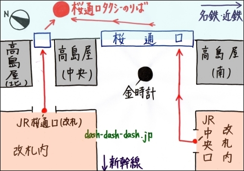 名古屋駅桜通口タクシーのりば(JR・地下鉄)道順マップ