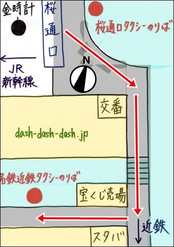 桜通口から名鉄近鉄タクシーのりばへの行き方(道順マップ・名古屋駅)