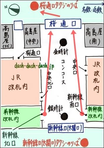新幹線口から桜通口タクシーのりばへの行き方(道順マップ・名古屋駅)