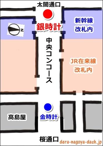 名古屋駅の銀時計の場所(イラスト地図)