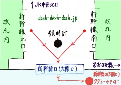 名古屋駅太閤通口(西口)タクシーのりば(新幹線口・道順マップ)